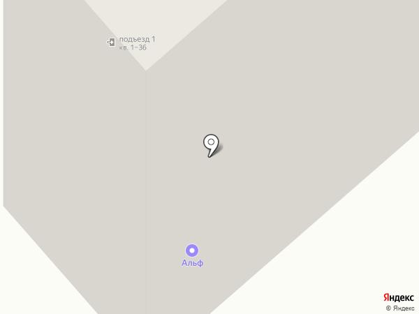 Альф на карте Москвы