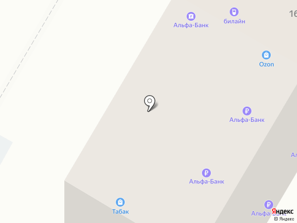 Альфа-банк на карте Люберец