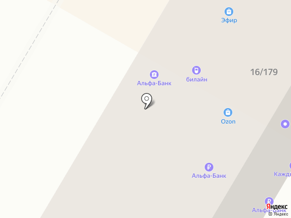 Банкомат, Альфа-банк на карте Люберец