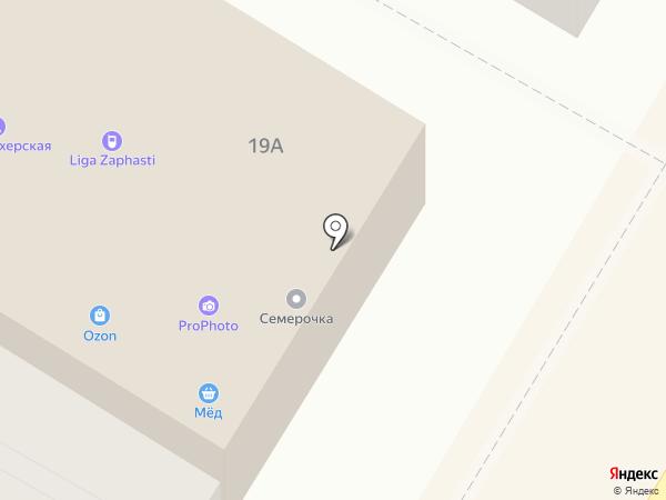 Семерочка на карте Люберец