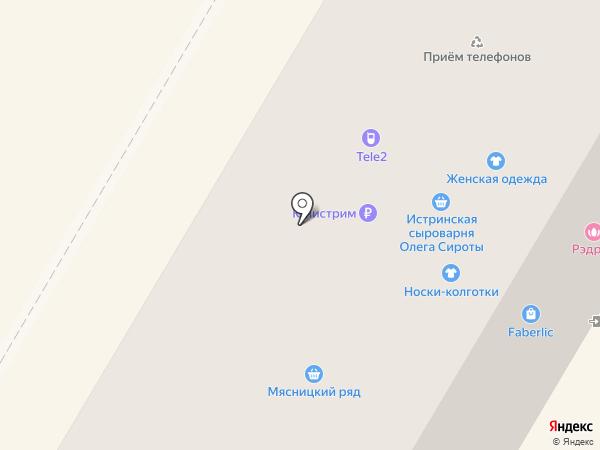 Суши Wok на карте Люберец