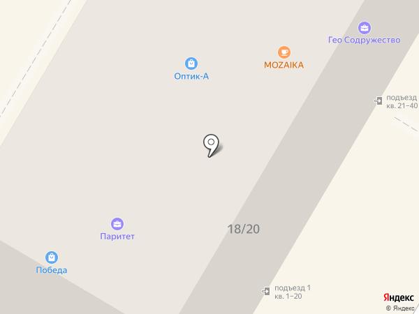 Связной на карте Люберец