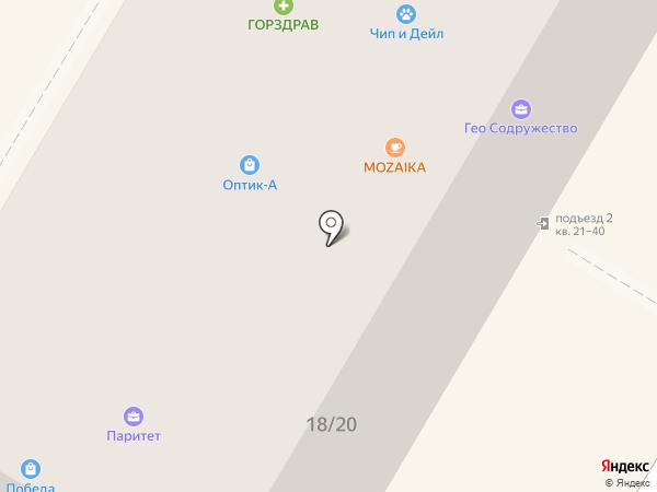 Проспект на карте Люберец