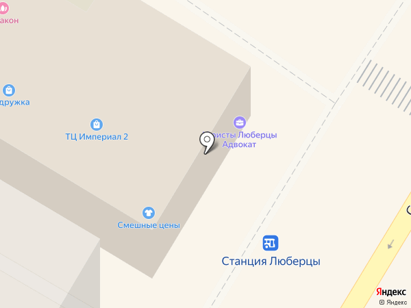 Madam Lux на карте Люберец