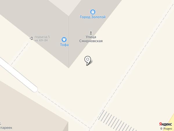 Тофа на карте Люберец