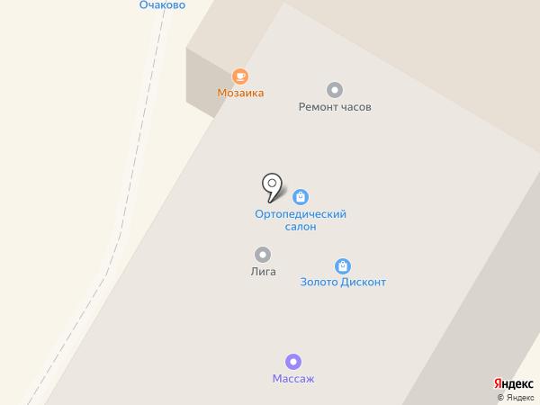 КЭШ ПОИНТ на карте Люберец