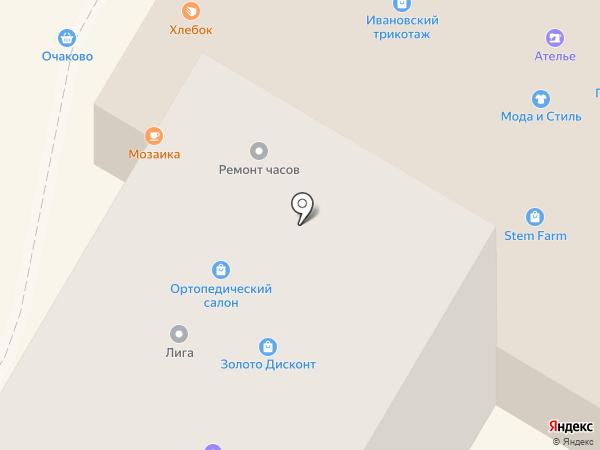 Домашняя трапеза на карте Люберец
