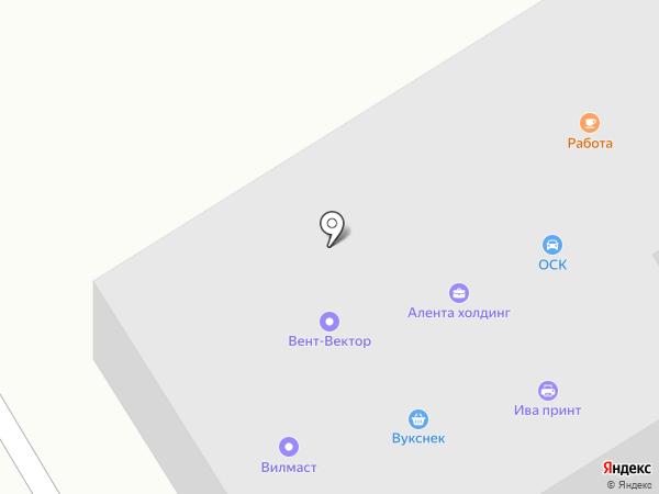 Владорс на карте Люберец