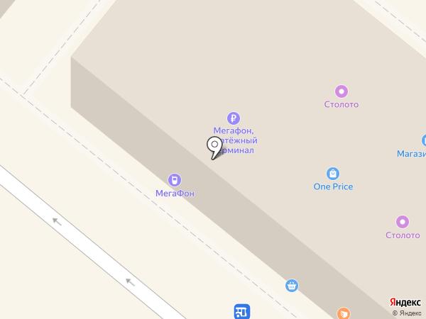 МегаФон на карте Люберец