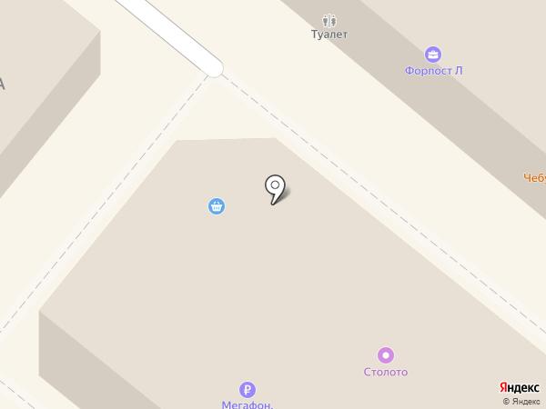 Мир купальников на карте Люберец