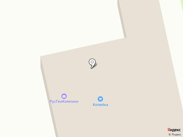 Микромир на карте Домодедово