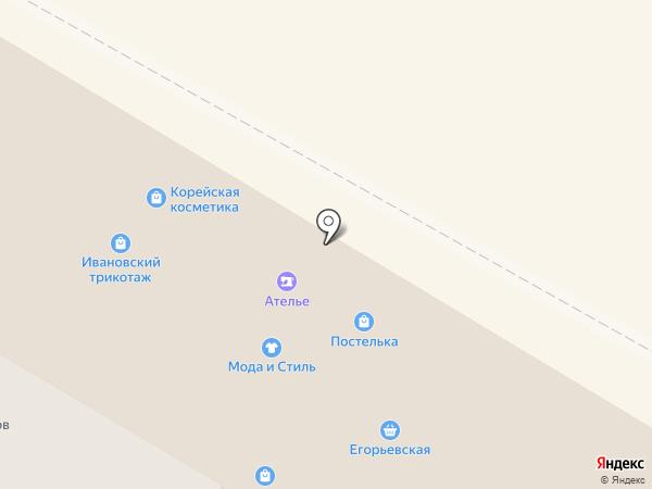 Магазин ивановского трикотажа на карте Люберец