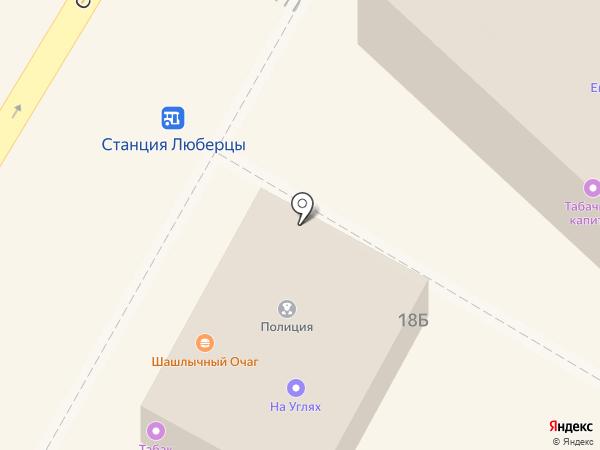 Участковый пункт полиции на карте Люберец