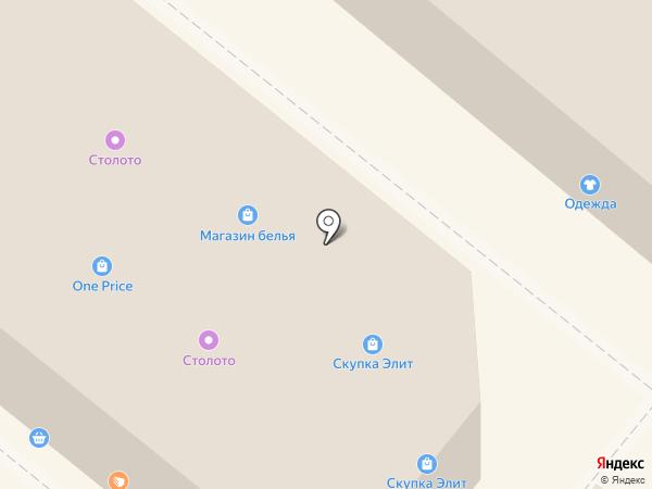 Магазин детской одежды на карте Люберец