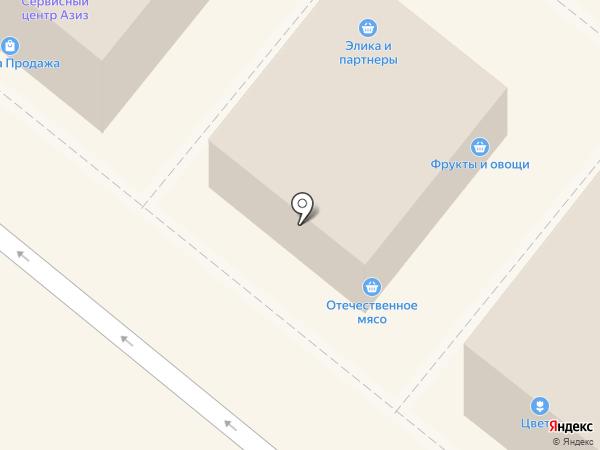 Магазин мяса на карте Люберец