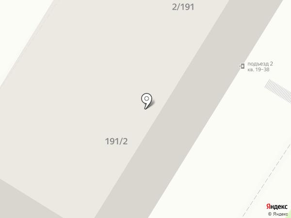 Республиканский ломбард на карте Люберец