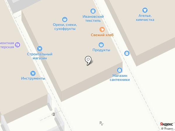 Магазин орехов и сухофруктов на карте Люберец