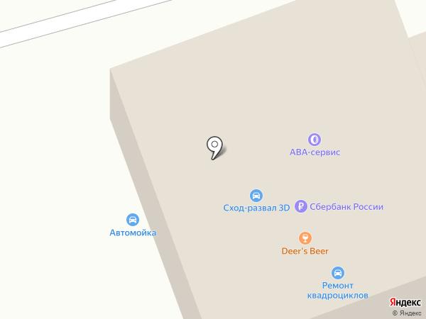 АВА-Сервис на карте Домодедово