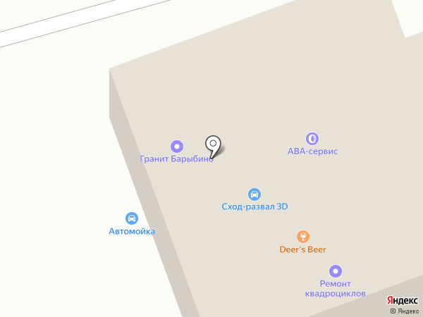 Экспресс-Авто на карте Домодедово