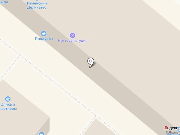 Игрушка на карте Люберец