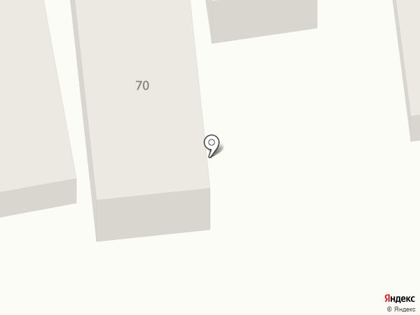 МосСантехМаркет на карте Балашихи