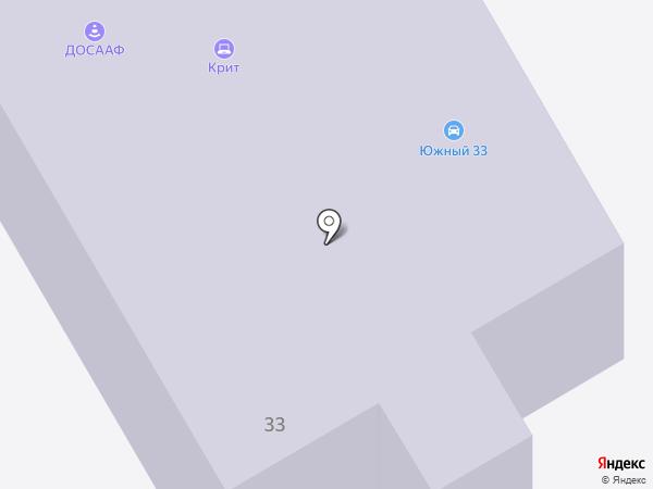 Столовая №1 на карте Люберец