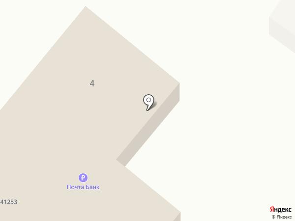 Почтовое отделение №141253 на карте Зеленоградского