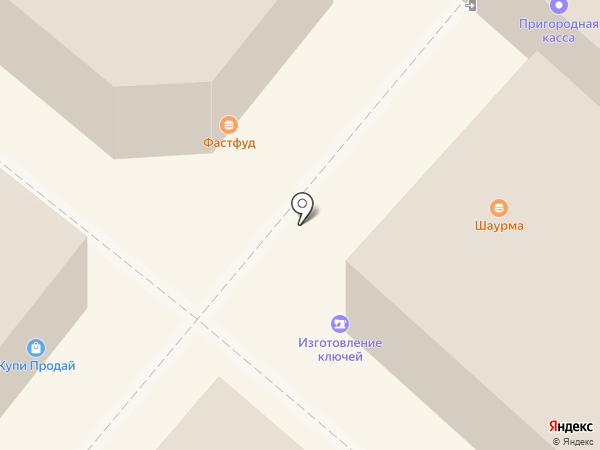 Киоск бытовых услуг на карте Люберец