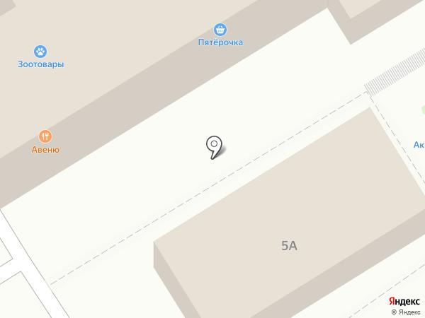 Магазин бытовой химии на карте Лыткарино