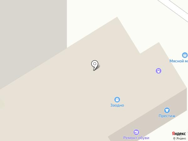 Гагаш на карте Лыткарино