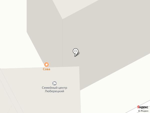 Сток-Холл на карте Люберец