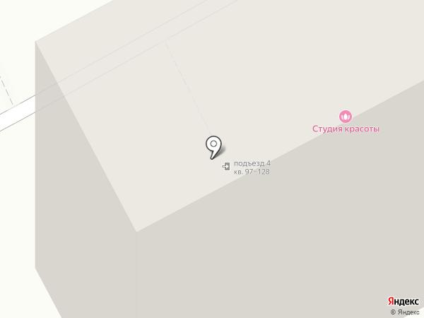 Студия красоты на карте Люберец