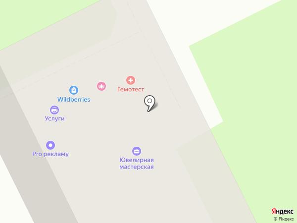Платежный терминал на карте Люберец