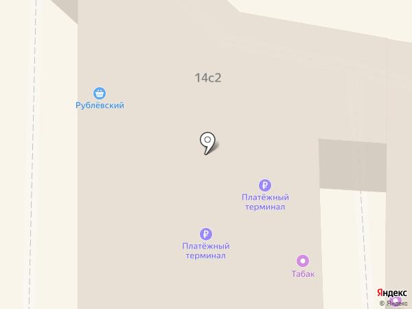 Фонбет на карте Люберец