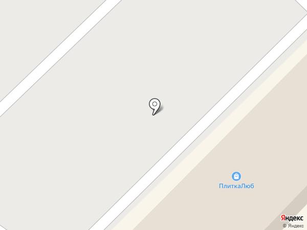 Магазин плитки на карте Люберец