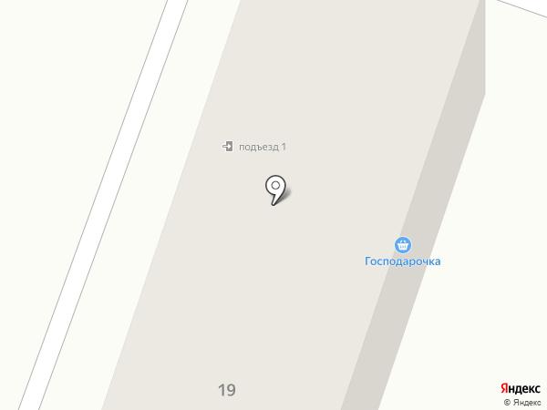 Grizzly, пейнтбольный клуб на карте Макеевки