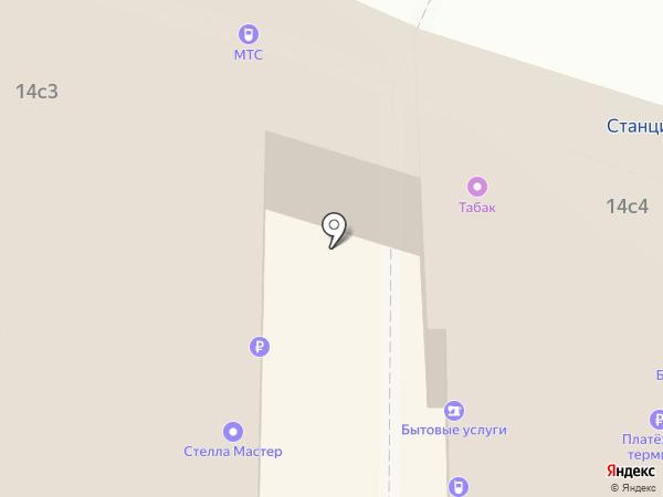 Мобилко на карте Люберец