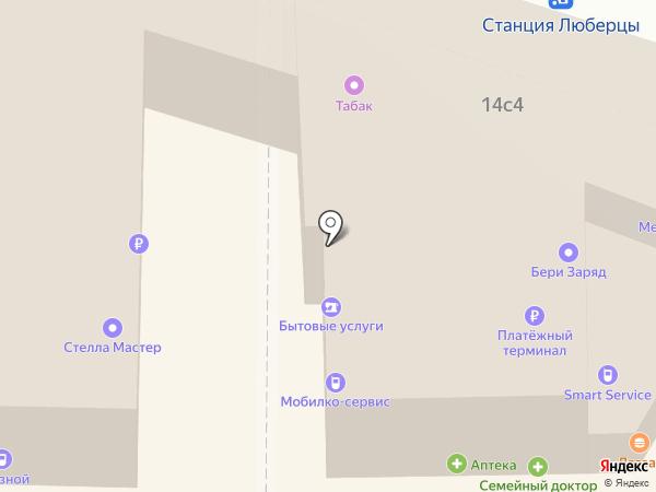Лаззат на карте Люберец