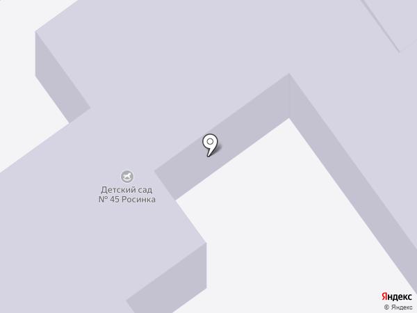 Детский сад №45 на карте Старого Оскола