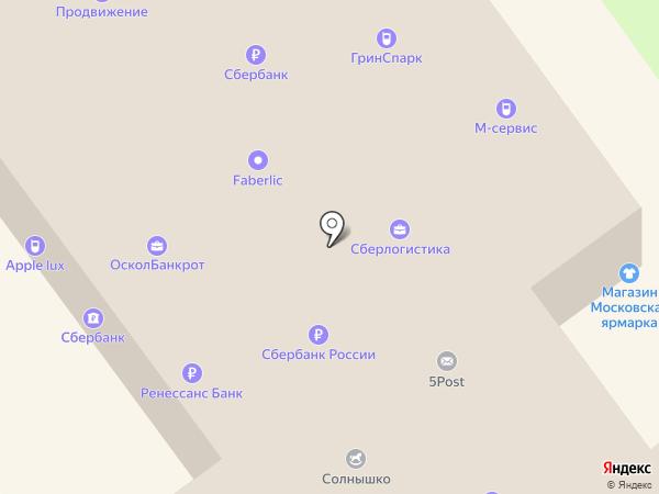 Банкомат, БАНК УРАЛСИБ на карте Старого Оскола