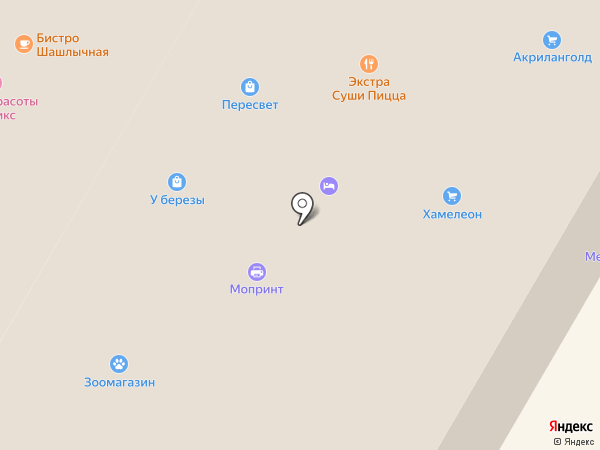 Тех Альянс на карте Люберец