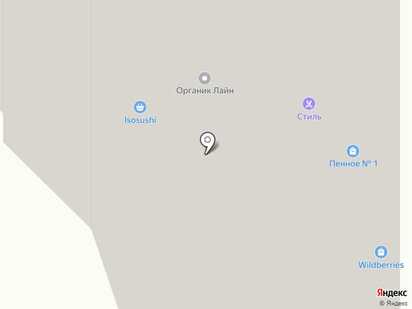 Пятерочка на карте Лыткарино