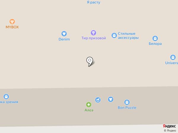 Алоэ на карте Старого Оскола