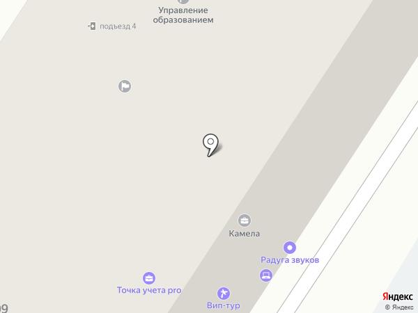 ВИП-ТУР на карте Люберец