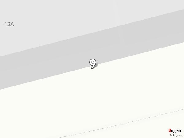 Нео Трак на карте Люберец
