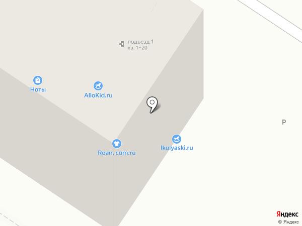 Ника на карте Люберец