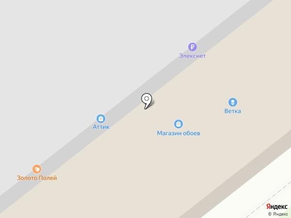 Сгомонь на карте Лыткарино