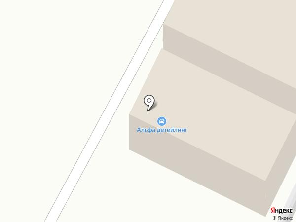 Авто-экспресс на карте Люберец
