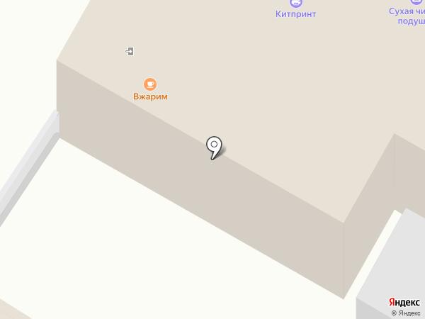 АртСлово на карте Люберец
