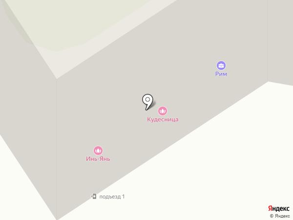 Кудесница на карте Старого Оскола